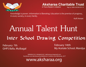 Annual Talent Hunt